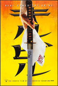 """Movie Posters:Action, Kill Bill: Vol. 1 (Miramax, 2003). Mylar One Sheet (27"""" X 40"""") DS Advance. Action.. ..."""