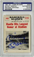 Autographs:Sports Cards, Mickey Mantle Signed 1961 NU-CARD Scoops, PSA Authentic. The 1961 NU-Scoops card has the honor of holding the signature of ...