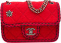 """Chanel Red Quilted Wool Flap Bag with Ruthenium Hardware Condition: 2 8.5"""" Width x 6"""" Height x 3"""""""