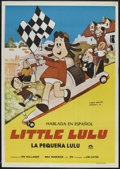 "Movie Posters:Animated, Little Lulu Stock (Columbia, 1960s). Argentinean Poster (29"" X41.5""). Animated...."