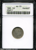Coins of Hawaii: , 1883 10C Hawaii Ten Cents AU53 ANACS. Cleanly struck, this coin hassomewhat subdued luster, but is decently preserved, sho...