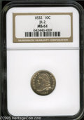 Bust Dimes: , 1832 10C MS61 NGC. JR-2, R.2. Stars 12 and 13 are widely spaced,and the upright of the F in OF is centered above the N in ...