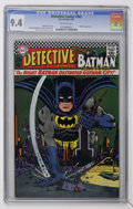 Silver Age (1956-1969):Superhero, Detective Comics #362 (DC, 1967) CGC NM 9.4 Off-white pages....