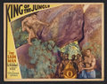 "Movie Posters:Action, King of the Jungle (Paramount, 1933). Lobby Card (11"" X 14"").Jungle Adventure. Starring Buster Crabbe, Frances Dee, Sidney ..."