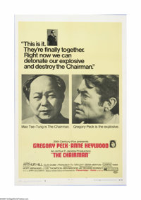 "The Chairman (20th Century Fox, 1969). One Sheet (27"" X 41""). Gregory Peck is a scientist sent on a mysterious..."