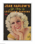 Movie Posters:Miscellaneous, Jean Harlow's Life Story (Modern Screen, 1937). Magazine. Offered here is a vintage magazine written by Louella Parsons just...