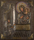 Decorative Arts, Continental, A Russian Gilt Silver and Cloisonné Icon Depicting Madonna andChild. Marks: (various). 12-1/2 inches high x 10-1/2 inches w...