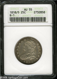 1818/5 25C AU55 ANACS. B-1, R.2. Much of the flag from the digit 5 is visible inside the upper loop of the final 8. Shar...