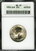 Washington Quarters: , 1950-S/D 25C MS65 ANACS. Lustrous surfaces are awash in speckledgold, blue, and lavender patina, and are seemingly free of...
