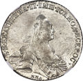 Russia, Russia: Catherine II Rouble 1775 MMД-CA UNC Details (Obverse Scratched) NGC,...