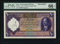 World Currency, Iraq Government of Iraq 10 Dinars 1.7.1931 Pick 5s Specimen. . ...