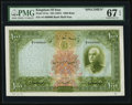 World Currency, Iran Banque Mellie 1000 Rials ND (1937) Pick 37As Specimen. . ...