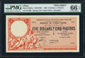 World Currency, China Banque de l'Indo-Chine 5 Dollars = 5 Piastres 15.1.1902 Pick S440As Specimen.. ...