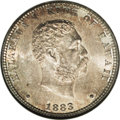 Coins of Hawaii: , 1883 25C Hawaii Quarter MS66 NGC. Dappled golden-brown and sky-blue toning adorns this lustrous and exquisitely struck Prem...