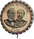 """Political:Pinback Buttons (1896-present), William McKinley: Classic """"National Wheelman's Club"""" Jugate For McKinley & Hobart. This 1¼"""" beauty is one of the favorites o..."""