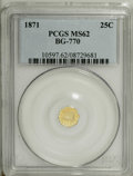 California Fractional Gold: , 1871 25C Liberty Octagonal 25 Cents, BG-770, High R.4, MS62 PCGS.PCGS Population (15/19). NGC Census: (3/5). (#10597)...