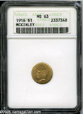 Commemorative Gold: , 1916 G$1 McKinley MS63 ANACS. Boldly struck with pale straw-goldcoloration and typical flat luster. An extremely faint pin...