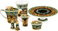 Luxury Accessories:Home, Versace Set of 7: Gold Ivy Tableware. Condition: 1. ...(Total: 7 Items)