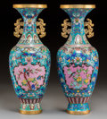 Asian, A Pair of Japanese Cloisonné Enameled Handled Vases. 15-1/4 incheshigh (38.7 cm). ... (Total: 2 Items)