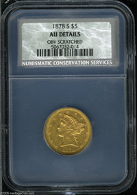 """1878-S $5 AU50 NCS. The current Coin Dealer Newsletter (Greysheet) wholesale """"bid"""" price is $225.00....(PCGS#..."""