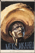 "Movie Posters:Foreign, The Mexican (Artkino Pictures, 1956). Russian Poster (27.5"" X 41""). Foreign.. ..."