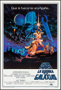 "Movie Posters:Science Fiction, Star Wars (20th Century Fox, 1977). Spanish Language One Sheet (27""X 40"") Tim and Greg Hildebrandt Artwork. Science Fiction..."