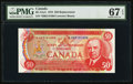 Canadian Currency, BC-51aA $50 1975 Replacement Note *H/B Prefix.. ...