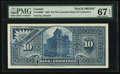 Canadian Currency, Toronto, ON- Canadian Bank of Commerce $10 1888 Ch. # 75-14-20BPBack Proof.. ...