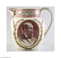 Political:3D & Other Display (pre-1896), Stunning Multi-color 1881-dated James A. Garfield QueenswarePitcher by Wedgwood Universally acclaimed as perhaps the most b...