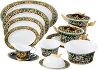 Versace Set of 11: Gold Ivy Servingware Condition: 1