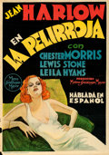 "Movie Posters:Drama, Red Headed Woman (MGM, 1935). Spanish One Sheet (27.5"" X 39"").. ..."