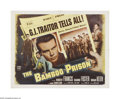 "Movie Posters:War, The Bamboo Prison (Columbia, 1954). Half Sheet (22"" X 28""). Offeredhere is a folded, vintage, theater-used poster for this ..."