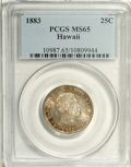 Coins of Hawaii: , 1883 25C Hawaii Quarter MS65 PCGS. This outstanding Gem Hawaiiquarter displays dazzling luster and splashes of golden-brow...