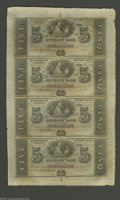 Obsoletes By State:Louisiana, New Orleans, LA- Citizens' Bank of Louisiana $5-$5-$5-$5 18__ Uncut Sheet This is a handsome sheet of the multi-colored bil...