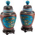 Asian, A Pair of Japanese Porcelain and Cloisonné Covered Urns on Stands. 14 h x 8 w x 8 d inches (35.6 x 20.3 x 20.3 cm). ... (Total: 6 Items)