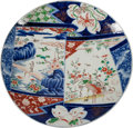 Asian:Japanese, A Japanese Imari Porcelain Charger. 3 inches high x 21 inchesdiameter (7.6 x 53.3 cm). ...
