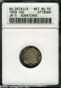 Bust Dimes: , 1833 10C Last 3 High--Scratched--ANACS. AU Details, Net AU50. JR-5,R.1. This intricately struck early silver type coin has...