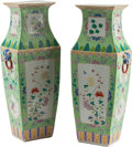 Asian:Chinese, A Pair of Chinese Enameled Porcelain Vases. 16 h x 6-1/2 w x 4-1/2 d inches (40.6 x 16.5 x 11.4 cm). ... (Total: 2 Items)