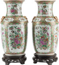 Asian:Chinese, A Pair of Chinese Rose Medallion Porcelain on Hardwood Stands. 14 hx 6 w x 6 d inches (35.6 x 15.2 x 15.2 cm). ... (Total: 4 Items)