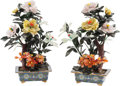 Asian:Chinese, A Pair of Chinese Hardstone Trees in Cloisonné Planters. 14 h x 9 wx 5 d inches (35.6 x 22.9 x 12.7 cm). ... (Total: 2 Items)