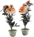 Asian:Chinese, A Pair of Chinese Hardstone Chrysanthemums in Cloisonné Planters.19-1/2 h x 9 w x 9 d inches (49.5 x 22.9 x 22.9 cm). ... (Total: 2Items)