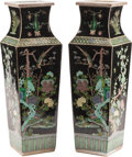 Asian:Chinese, A Pair of Chinese Famille Noire Porcelain Vases. 19 h x 6 w x 6 dinches (48.3 x 15.2 x 15.2 cm). ... (Total: 2 Items)