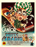 Movie Posters:Comedy, Ali Baba Goes to Town (20th Century Fox, 1938). Pr...
