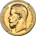 Russia, Russia: Nicholas II gold 25 Roubles (2-1/2 Imperials) 1896 AUDetails (Removed From Jewelry) NGC,...