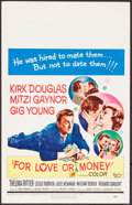 """Movie Posters:Comedy, For Love or Money (Universal International, 1963). Window Cards (10) Identical (14"""" X 22""""). Comedy.. ... (Total: 10 Items)"""