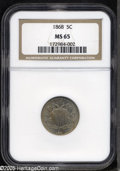 Shield Nickels: , 1868 5C MS65 NGC. The obverse is boldly struck with a series of peripheral die cracks and a streak of apricot patina down t...