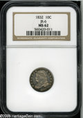 Bust Dimes: , 1832 10C MS62 NGC. JR-6, R.3. Sea-green and golden-brown colorsconverge on the steel-gray centers. A well struck example, ...