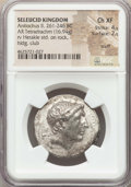 Ancients:Greek, Ancients: SELEUCID KINGDOM. Antiochus II Theos (261-246 BC). ARtetradrachm (16.94 gm). NGC Choice XF 4/5 - 2/5, scuff....