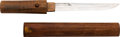 Edged Weapons:Swords, Japanese Signed Tanto....