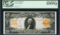 Large Size:Gold Certificates, Fr. 1183 $20 1906 Gold Certificate PCGS Choice About New 55PPQ.....